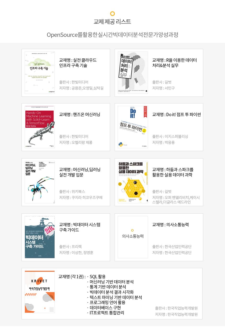 k_0422_book.png