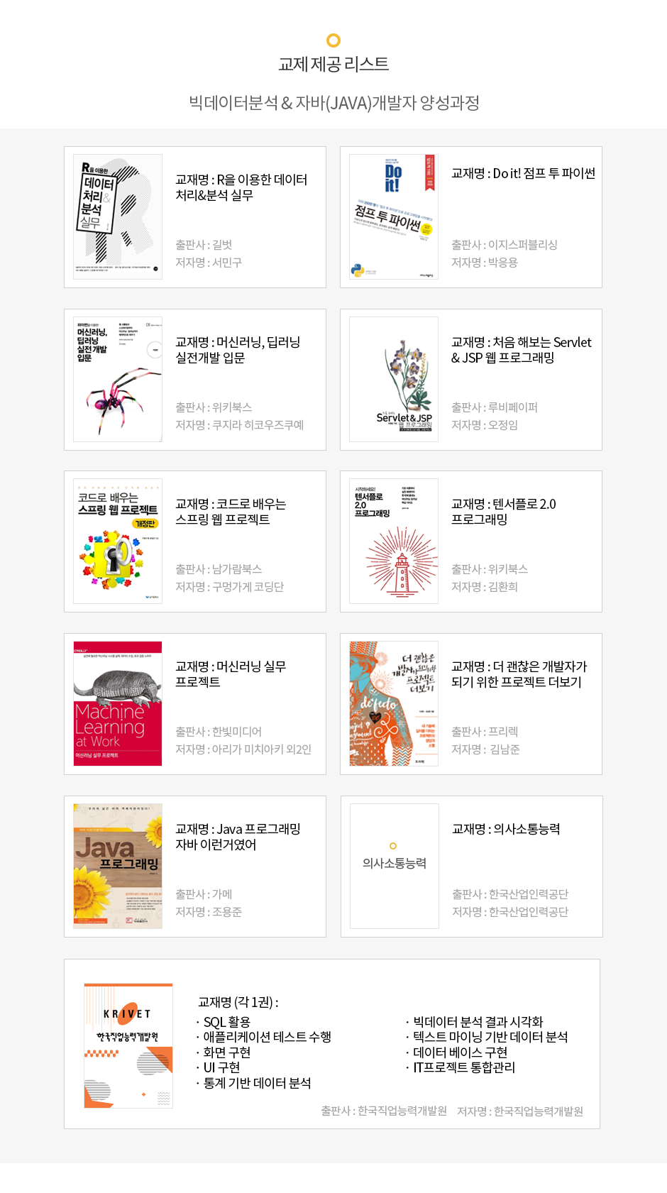 0611_book_list.png